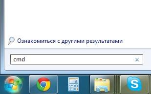 Ввести cmd - защита страницы админки wordpress - хостинг Hostingland.ru